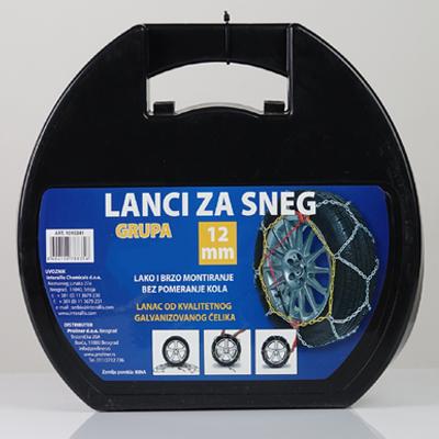 LANCI ZA SNEG 110 12mm